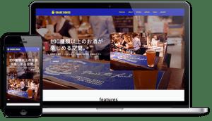 福岡のパブのホームページ