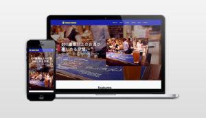 福岡のアイリッシュパブのホームページ|SAMPLE