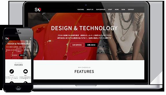 スネアクロスのホームページ
