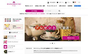 ホームページデザインカンプ